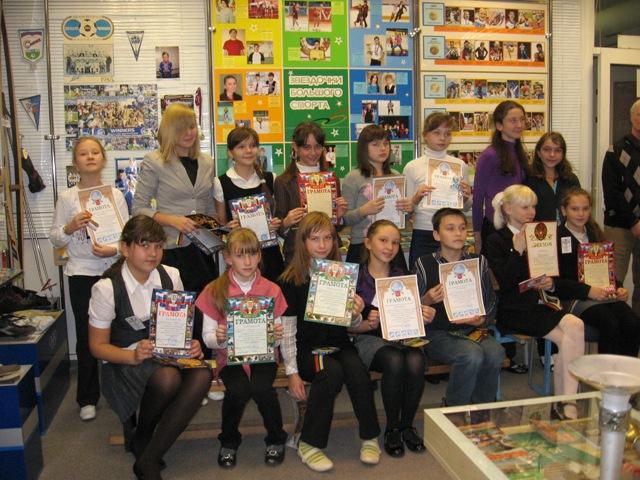 Российский конкурс школьных музеев